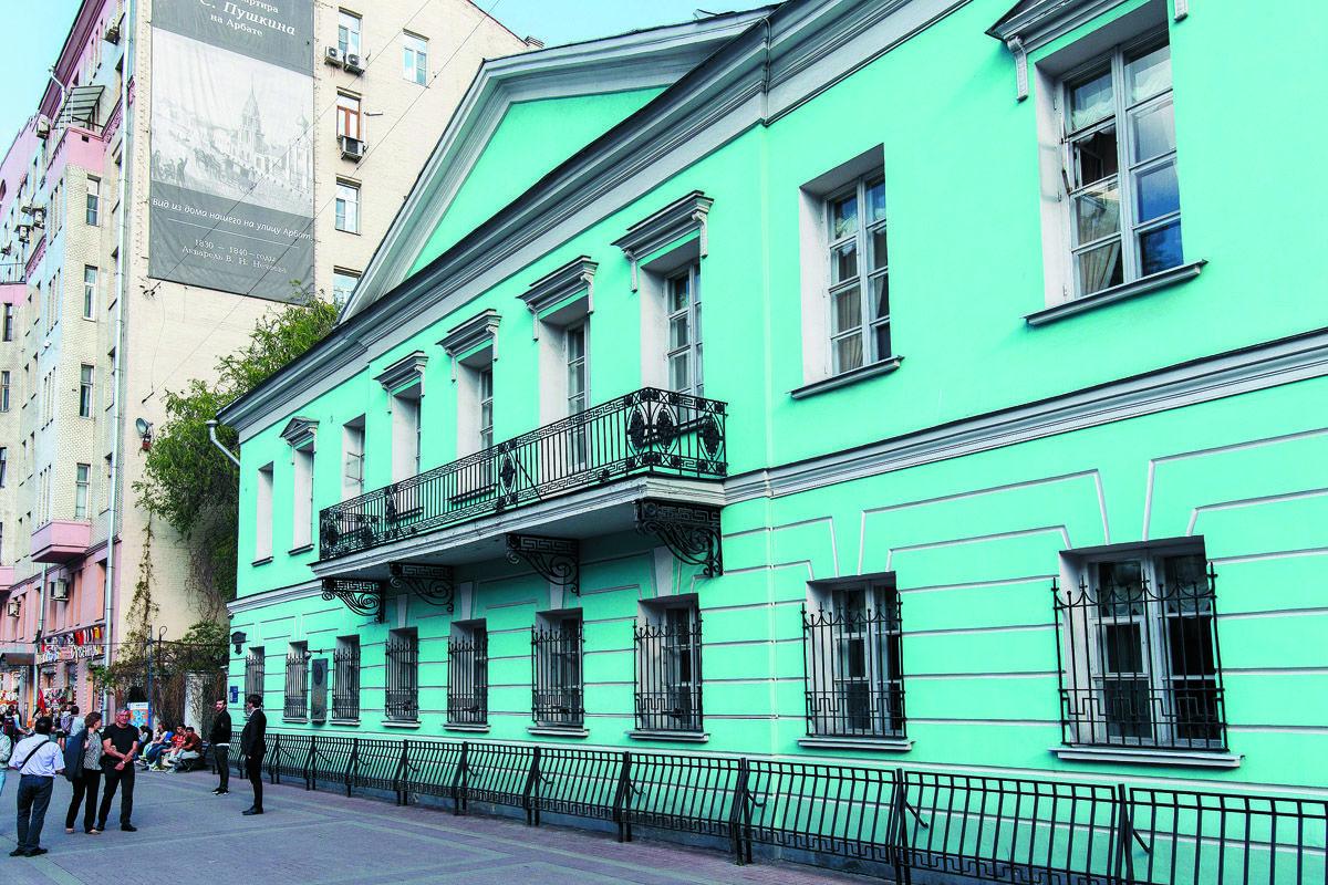 где жил пушкин в спб фото что делать